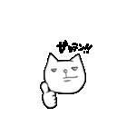 悪役ネコの山田さん2(個別スタンプ:29)