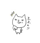 悪役ネコの山田さん2(個別スタンプ:30)