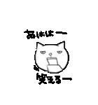 悪役ネコの山田さん2(個別スタンプ:31)