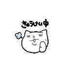 悪役ネコの山田さん2(個別スタンプ:32)