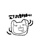 悪役ネコの山田さん2(個別スタンプ:34)