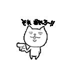悪役ネコの山田さん2(個別スタンプ:35)