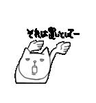 悪役ネコの山田さん2(個別スタンプ:36)
