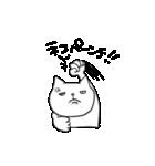悪役ネコの山田さん2(個別スタンプ:37)