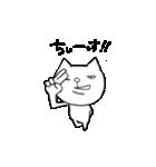 悪役ネコの山田さん2(個別スタンプ:38)