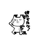 悪役ネコの山田さん2(個別スタンプ:39)