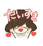 きみがすき!(個別スタンプ:01)