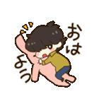 きみがすき!(個別スタンプ:02)