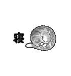 すきみゃさんスタンプ(個別スタンプ:03)