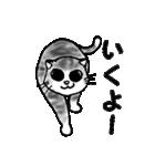 すきみゃさんスタンプ(個別スタンプ:10)