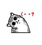 すきみゃさんスタンプ(個別スタンプ:15)