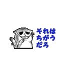 すきみゃさんスタンプ(個別スタンプ:17)