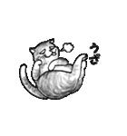 すきみゃさんスタンプ(個別スタンプ:18)