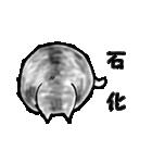 すきみゃさんスタンプ(個別スタンプ:21)