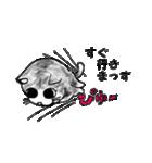 すきみゃさんスタンプ(個別スタンプ:25)