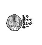 すきみゃさんスタンプ(個別スタンプ:26)