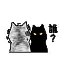 すきみゃさんスタンプ(個別スタンプ:29)