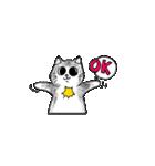 すきみゃさんスタンプ(個別スタンプ:34)
