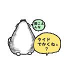 すきみゃさんスタンプ(個別スタンプ:36)