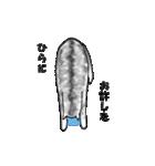 すきみゃさんスタンプ(個別スタンプ:38)