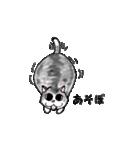 すきみゃさんスタンプ(個別スタンプ:40)