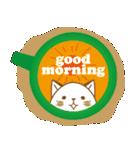 Cafeねこ(個別スタンプ:04)