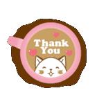 Cafeねこ(個別スタンプ:05)