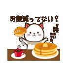 Cafeねこ(個別スタンプ:06)