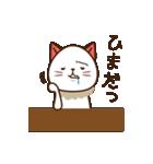 Cafeねこ(個別スタンプ:07)