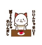 Cafeねこ(個別スタンプ:08)