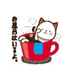 Cafeねこ(個別スタンプ:09)