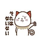 Cafeねこ(個別スタンプ:10)