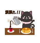 Cafeねこ(個別スタンプ:12)