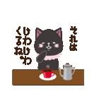 Cafeねこ(個別スタンプ:13)