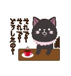 Cafeねこ(個別スタンプ:15)