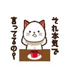 Cafeねこ(個別スタンプ:16)
