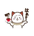 Cafeねこ(個別スタンプ:18)