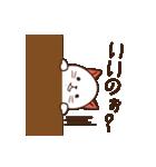 Cafeねこ(個別スタンプ:19)