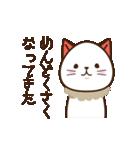 Cafeねこ(個別スタンプ:20)