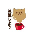 Cafeねこ(個別スタンプ:21)