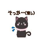 Cafeねこ(個別スタンプ:22)