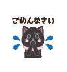 Cafeねこ(個別スタンプ:23)