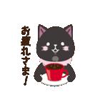 Cafeねこ(個別スタンプ:24)