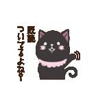 Cafeねこ(個別スタンプ:25)