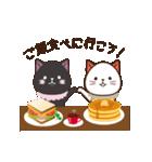 Cafeねこ(個別スタンプ:26)