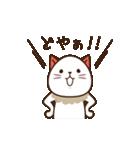 Cafeねこ(個別スタンプ:27)