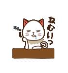 Cafeねこ(個別スタンプ:29)