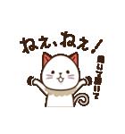 Cafeねこ(個別スタンプ:30)