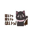 Cafeねこ(個別スタンプ:31)