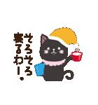 Cafeねこ(個別スタンプ:33)